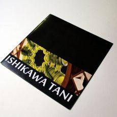 Ishikawa Tani Exhibit Brochure